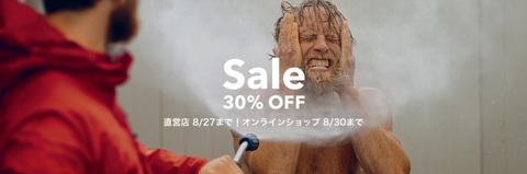 hero_banner_edgehill_f_0001_cc_WEB-jp.jpg